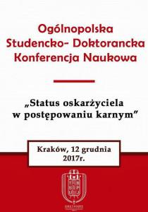 """Konferencja """"Status oskarżyciela w postępowaniu karnym"""" – 12 grudnia 2017 r."""