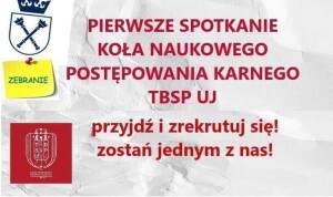 Spotkanie rekrutacyjne Koła Naukowego Postępowanie Karnego TBSP